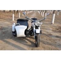 Wholesale Changjiang Style 750cc High Powered Motorcycles Double Engine Motorcycle With 3 Seats from china suppliers