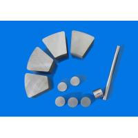 Buy cheap NdFeB Magnet from wholesalers