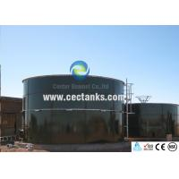 Wholesale Industrial Water Tanks for Storing Potable and Non-Potable Water , Waste Water and Lechate Runoff from china suppliers