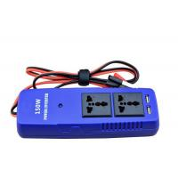 Wholesale Car inverter 150W DC 12v to AC 220v vehicle power supply switch on-board charger car from china suppliers