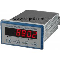 Wholesale Dustproof Electronic Weight Indicator Modbus TCP Ethernet Port from china suppliers