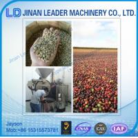 Wholesale Commerical excellent coffee bean roaster machine food processing equipment from china suppliers