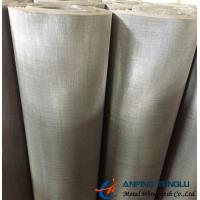 Buy cheap AISI304/DIN1.4301 Square Wire Mesh, Plain Weave 38mesh, 0.5mm Aperture from wholesalers