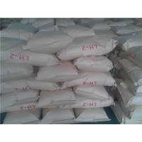 Wholesale 200 mesh 36 CPS modified guar gum natural fracturing fluid for oil / gas recovery from china suppliers