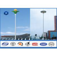 Wholesale 35 Meters Height monopole mast flood lighting pole With 600kg Rasing System For Stadium Lighting from china suppliers