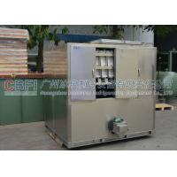 Quality Arge Edible Ice Cube Machine With German Bitzer Compressor High Quality for sale