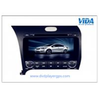 Wholesale KIA Two DIN 8'' Car DVD Player with gps/TV/BT/RDS/IR/AUX/IPOD special for K3/Cerato 2013 from china suppliers