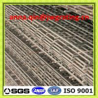 Quality low carbon steel bar reinforcing mesh  from jiuwang for sale