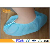 Wholesale Safety PP Disposable Shoe Protectors , Non Slip Shoe Covers Disposable from china suppliers