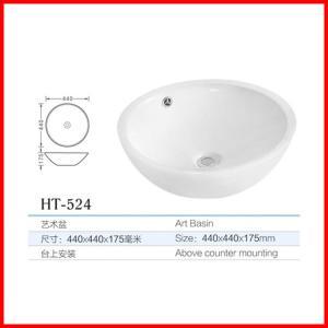 Buy cheap zuzu ceramic countertops bathroom wash basin all sanitary items from wholesalers