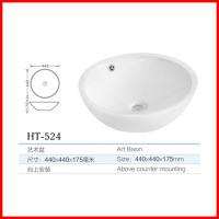 Buy cheap zuzu ceramic countertops bathroom wash basin all sanitary items from wholesalers
