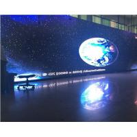 Wholesale Ultra Bright Outdoor Full Color LED Display P8 LED Screen 7500 Nits/ Sqm from china suppliers