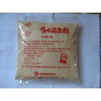 Wholesale Protein Foaming System / Anti-Foaming Agent With Smell Of Ester Of Fatty Acids from china suppliers
