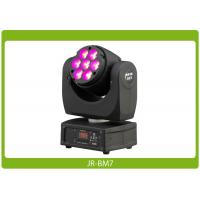 Quality 7×4in1 12W Beam Moving Head NEW Housing Affordable Lighting Equipment for sale