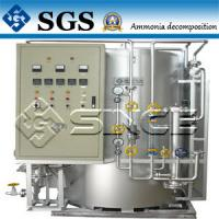 Wholesale Ammonia Cracking Produce Hydrogen For Stainless Steel Strip And Sheet from china suppliers
