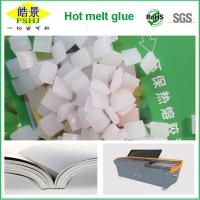Wholesale White Granule Hot Melt Adhesive Pellets , Hot Melt EVA Glue With Strong Adhesion from china suppliers