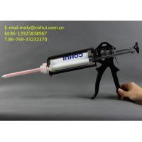 Buy cheap MAXTONE SOLID SURFACE ADHESIVE from wholesalers