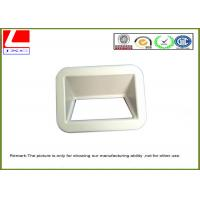 Wholesale Custom Metal Parts White Powder Coating CNC Aluminium Machining Cover from china suppliers