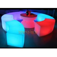 Wholesale 4 RGB Glowing Acrylic LED Furniture For Concert , Wedding / LED Bar Stool And Tables from china suppliers