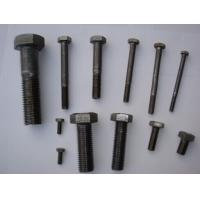 Wholesale Hexagonal Head Bolt Full Thread steel Bolts and Nuts hardware For Machine from china suppliers