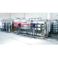 China High quality automatic salt water to drinking water machine, drinking water machine on sale