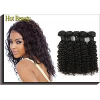 Wholesale 10-30 inch 5A Virgin Malaysian Hair Deep Wave No Fizzle Hair Tight And Neat Reinforce Weft from china suppliers