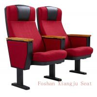 Wholesale PP Shell Solid Wood Arm 580mm Dimention Auditorium Chair For Conference Room Seating from china suppliers