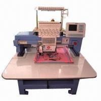 Buy cheap New Style Portable Cap Embroidery Machine from wholesalers