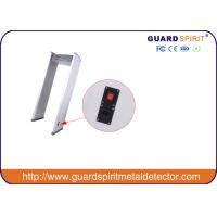Wholesale Adjustable Shockproof Walk Thru Metal Detectors With Intelligent Alarm System from china suppliers