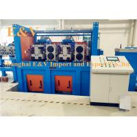 Wholesale 2 Roller High Efficiency Copper Rod Cold Rolling Mill / Alloy Metal Making Machine from china suppliers