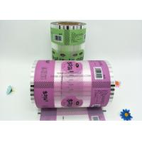 Wholesale BOPP/ CPP Highly Transparent Roll Film For Ready Food Toasted Breads Gas Flush Packaging from china suppliers
