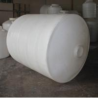 Wholesale 3000liter  Plastic Chemical Conical cone bottomTank from china suppliers