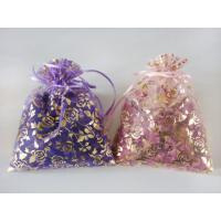 Wholesale Purple Decorative Seed Organza Potpourri Bags Scented Drawer Sachets from china suppliers