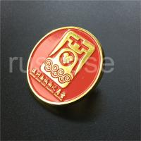 Wholesale Company LOGO customized badges, custom badge school badge, commemorative badge of honor, custom-made souvenirs school from china suppliers
