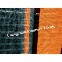 Wholesale Dark Green And Orange Olive Harvesting Nets For Natural Falling Fruits from china suppliers