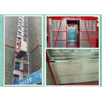 Wholesale Twin Cages Rack And Pinion Elevator , Multifunctional Material Hoisting Equipment from china suppliers