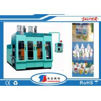 Wholesale 50Ml Children'S Toy HDPE PVC Blow Moulding Machine 30KW Extrsion Motor SPB-5L1JD from china suppliers