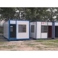 Wholesale Steel Modular House Modular House metal structure fabricated with steel for the internal support from china suppliers