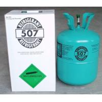 Wholesale mixed refrigeration gas r507 from china suppliers