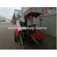 Wholesale Peanut Harvesting and Picking Machine Peanut Combine Harvester from china suppliers