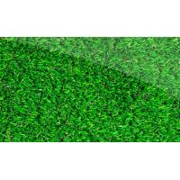 Wholesale Low maintenance residential artificial grass durable , Plastic from china suppliers