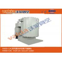 Wholesale ISO Thermal Evaporation Coating Unit Wheel Hub Shell Vacuum Metallizing Equipment from china suppliers