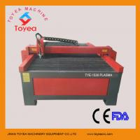 Wholesale Hard metal cnc cutting machine with Hypertherm plasma source TYE-1530 from china suppliers