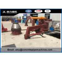 Wholesale Sand / Cement / Stone / Concrete Manhole Machine With PLC Control from china suppliers