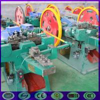 Wholesale ChinaZ94-2C16-50mm length Wire Nail Making Machine with best price from china suppliers