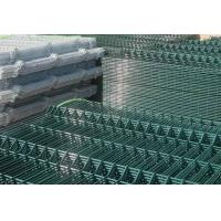 Wholesale PVC Coated Curved Fence Panel from china suppliers