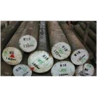 Wholesale Round Steel Bar 45# from china suppliers