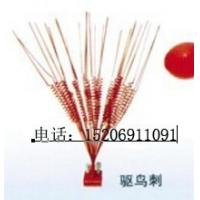 Wholesale The bird driving stick from china suppliers