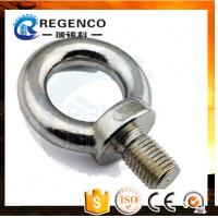 Quality High Strength Steel Drop Forged Din580 Lifting Eye bolt for sale