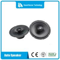 China GOOD SOUND QUALITY 5 INCH MUSIC SPEAKERS FOR AUTO SYSTEM on sale